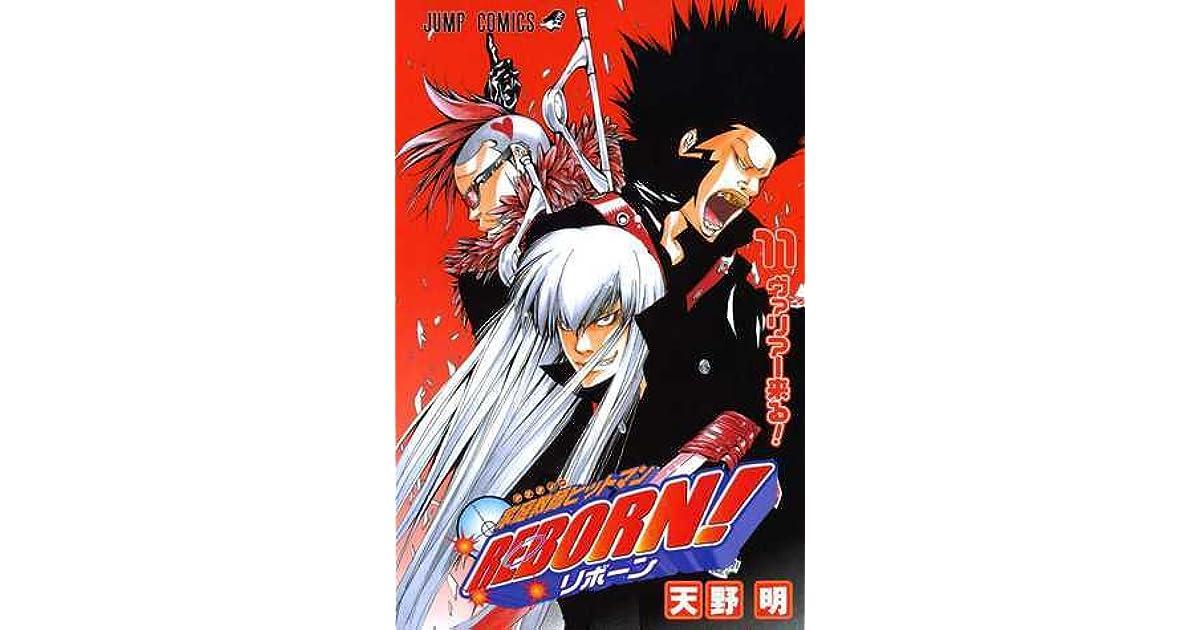 家庭教師ヒットマンreborn Katekyo Hitman Reborn 11 By Akira Amano
