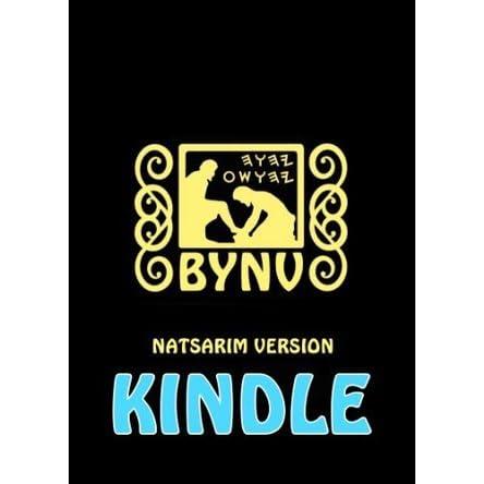The Besorah Of Yahusha Ebook Download