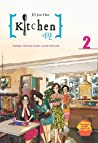 Kitchen (Kitchen, #2)