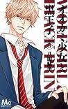 オオカミ少女と黒王子 5 [Ookami Shoujo to Kuro Ouji 5] (Wolf Girl and Black Prince, #5)