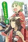 Yotsuba&!, Vol. 8 (Yotsuba&! #8)