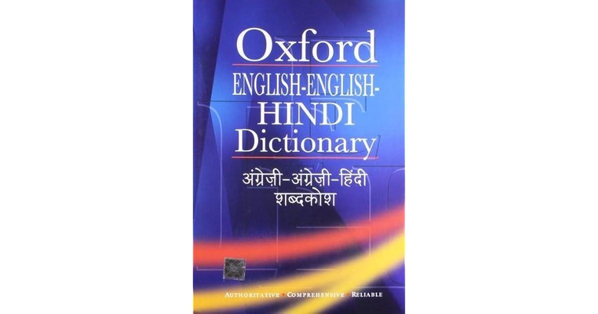 Oxford English English Hindi Dictionary by Suresh Kumar