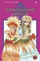 Ouran High School Host Club, Volume 9