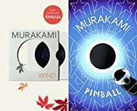 Wind/Pinball: Two Novels (The Rat, #1-2)