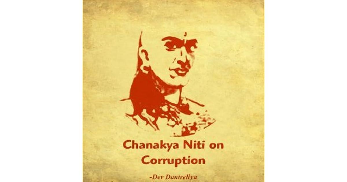 Chanakya Niti Quotes In Ebook