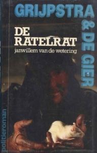 The Rattle Rat By Janwillem Van De Wetering