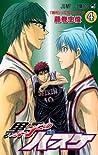 黒子のバスケ 4 [Kuroko no Basuke 4] (Kuroko's Basketball, #4)
