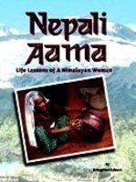 Nepali Aama by Broughton Coburn