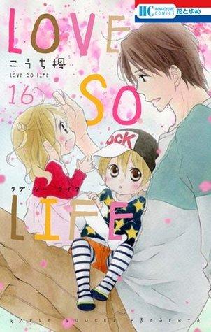 Love so Life, Vol. 16