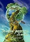 Зелени разкази by Kalin M. Nenov