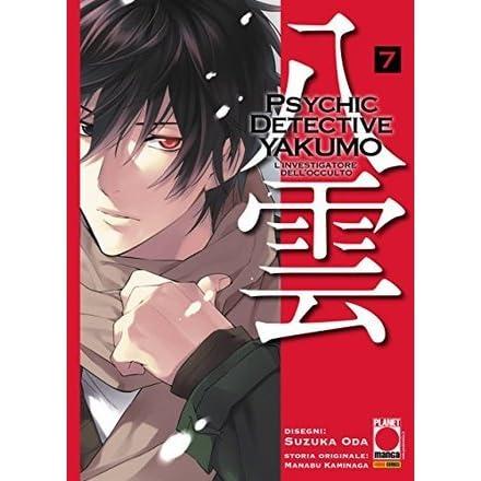 Psychic Detective Yakumo Linvestigatore Dellocculto 7 By Manabu