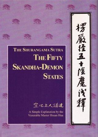 Shurangama Sutra (7)