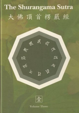 Shurangama Sutra (3)