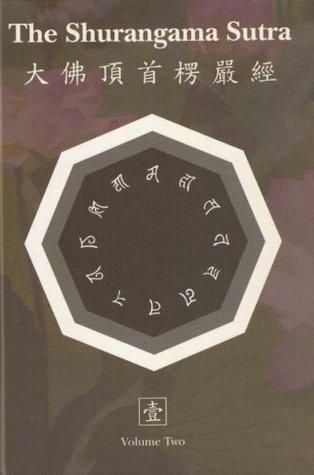 Shurangama Sutra (2)