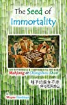 The Seed of Immortality: Mahjong at Changshou Shan
