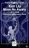 Mono no Aware e altre storie