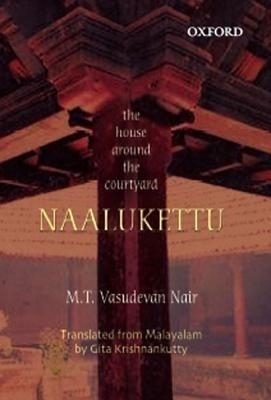 malayalam novel nalukettu pdf download