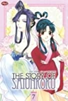 The Story of Saiunkoku 07