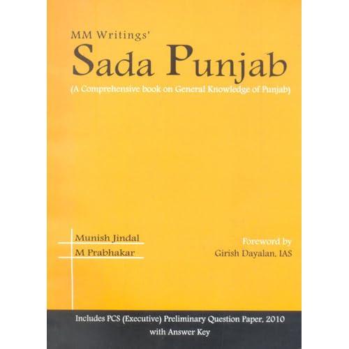 Sada Punjab Book Pdf Free 15 - foto athena,φωτογραφίες