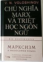 Chủ nghĩa Marx và triết học ngôn ngữ