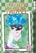 Kamen Tantei, Volume 1