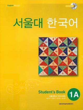 서울대 한국어 1A - Student's Book