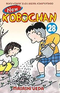 New Kobochan vol. 28