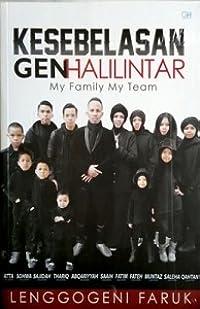 Kesebelasan GenHalilintar: My Family, My Team