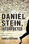 Daniel Stein, Int...