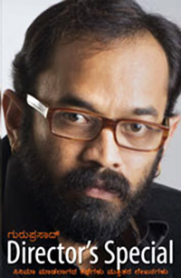 Director's Special (Guruprasad)