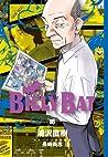 ビリーバット 16 [Birii Batto 16] (Billy Bat, #16)