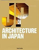 Architecture in Japan (Architecture (Taschen))