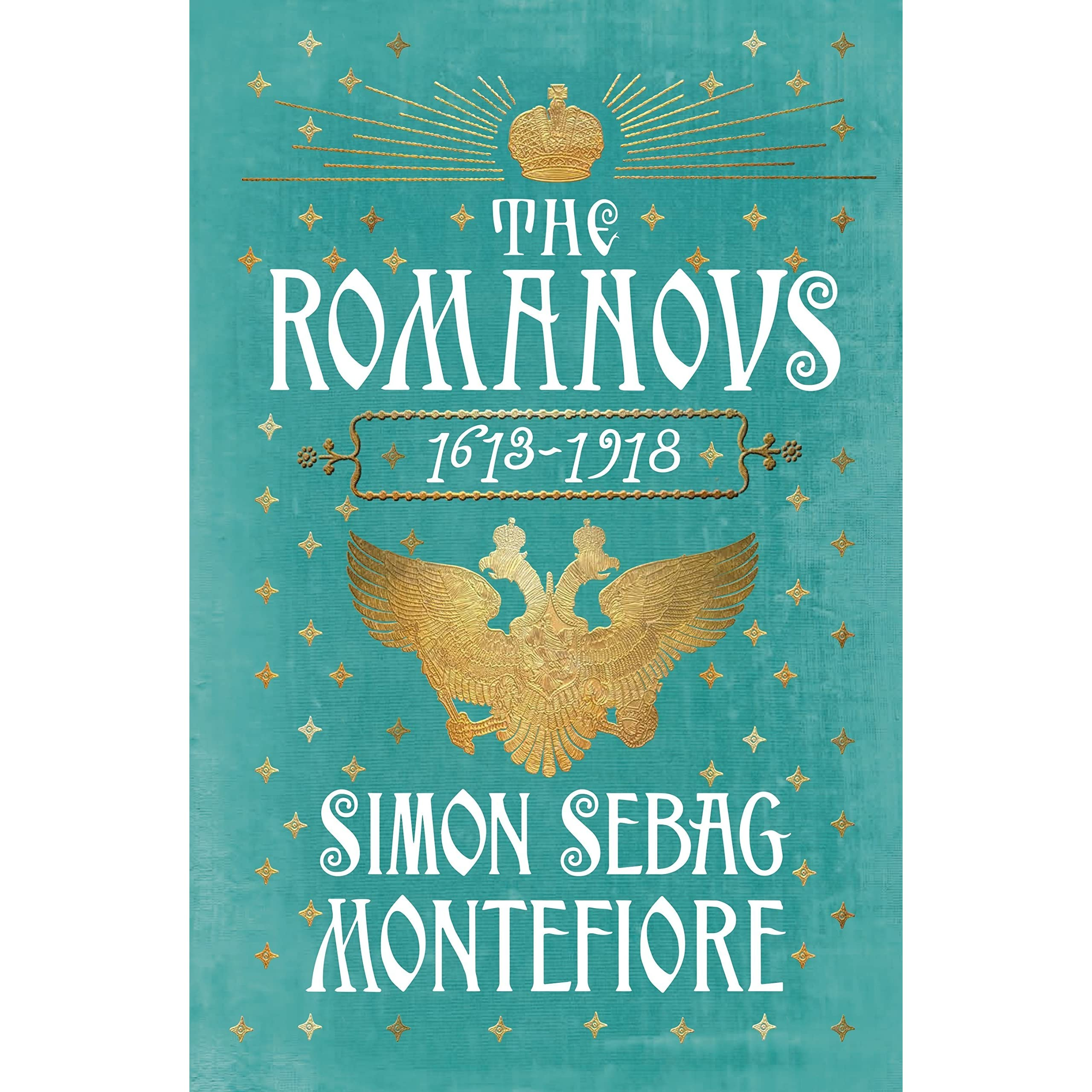 The Romanovs: 1613-1918 by Simon Sebag Montefiore