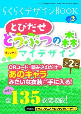 Animal Crossing New Leaf Dobutsu No Mori Easy Design Book