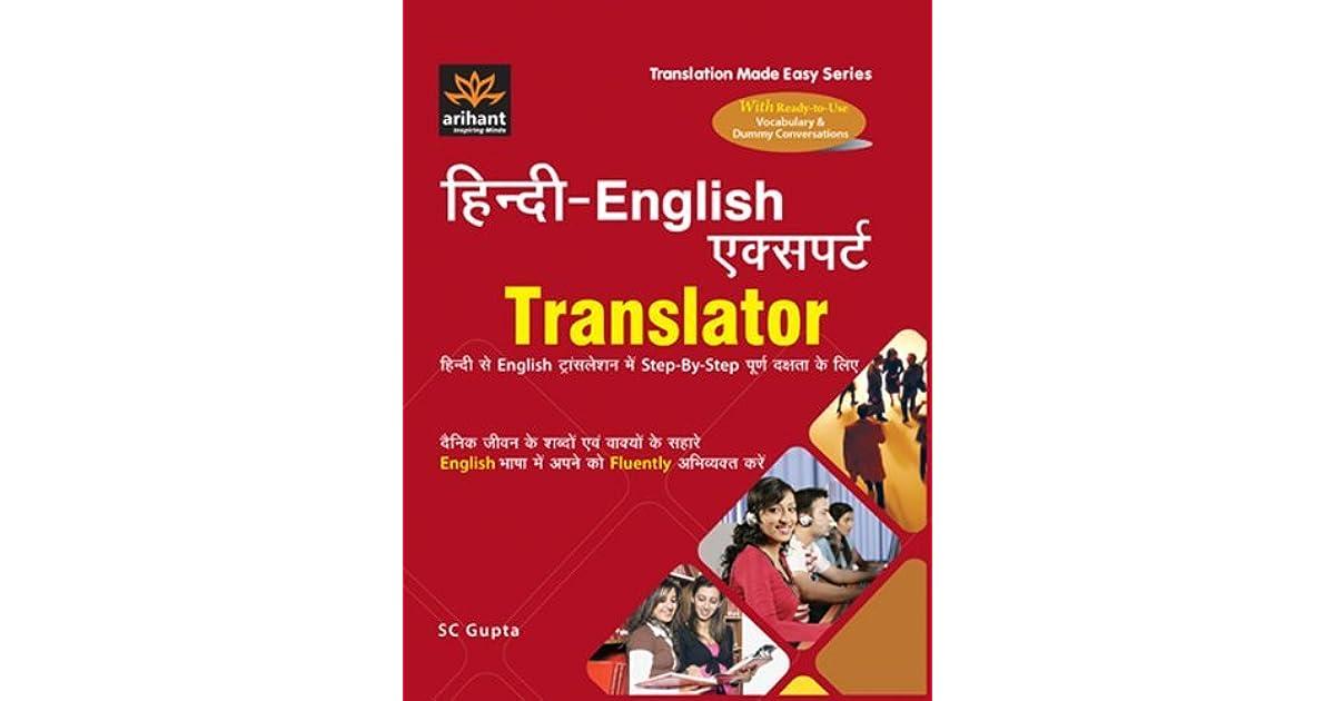 Hindi-English Expert Translator Hindi se English Translation