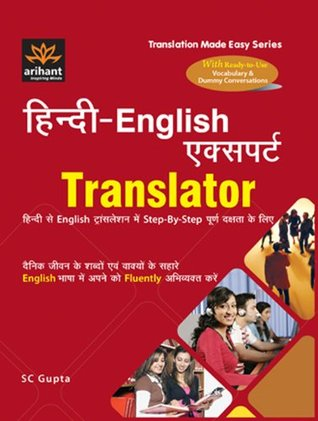 Hindi-English Expert Translator Hindi se English Translation