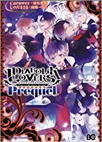 DIABOLIK LOVERS Prequel