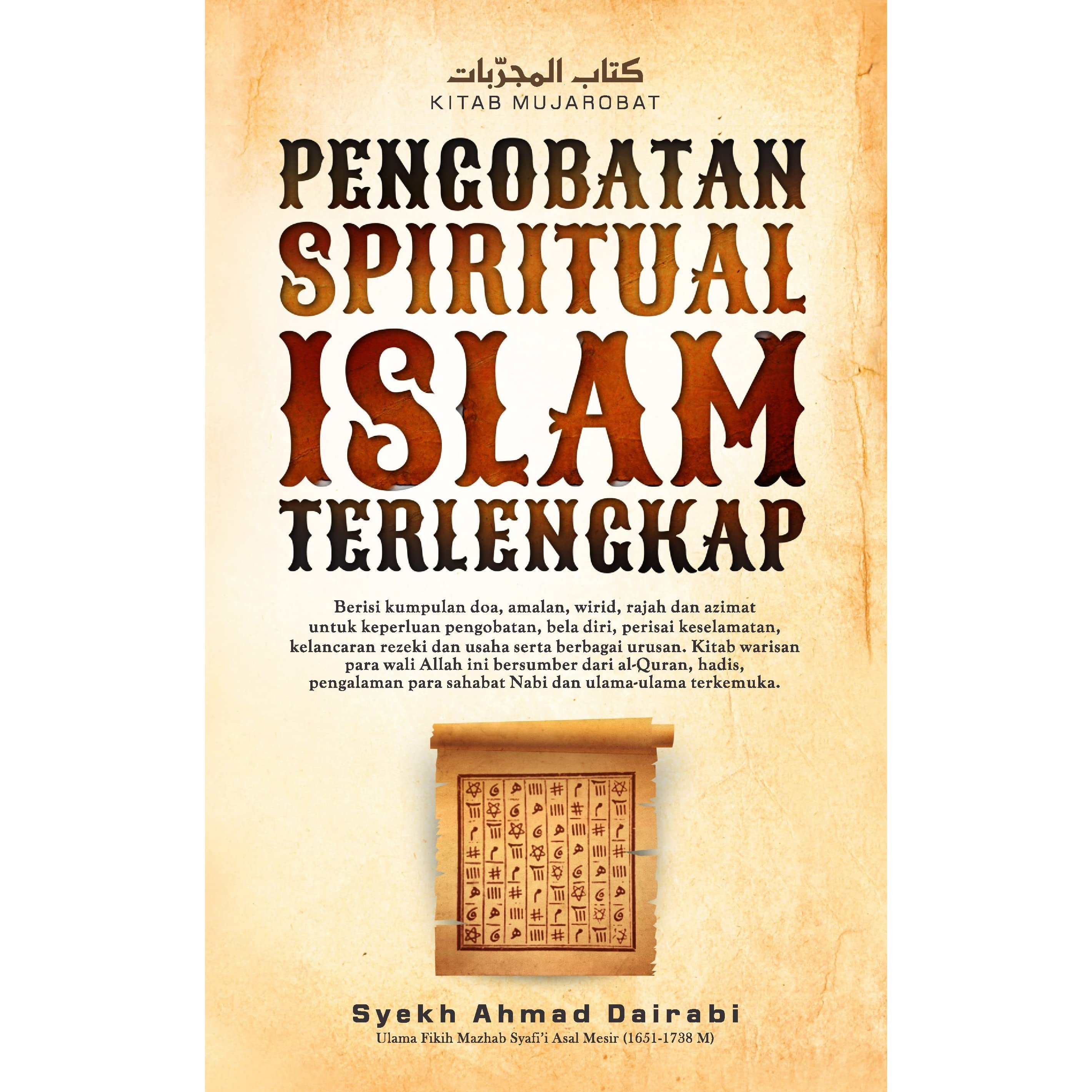 Ebook Mujarobat Kubro