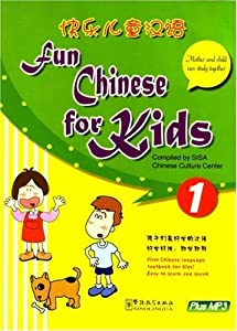 Fun Chinese for Kids Vol.1 (Plus MP3) (English and Mandarin Chinese Edition)