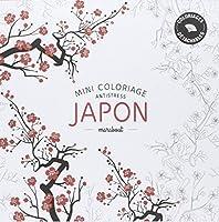 Japon Mini Coloriages Antistress