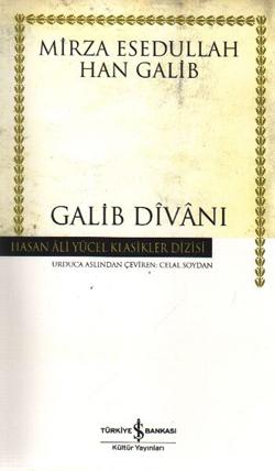 Diwan e Ghalib / دیوان غالب by Mirza Asadullah Khan Ghalib