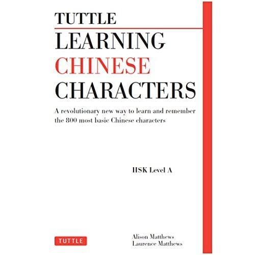 Learn to Read Chinese Characters - Chinese Character ...