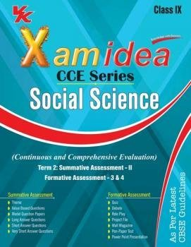 Xam idea cce series social science class 9th by VK Global Publications