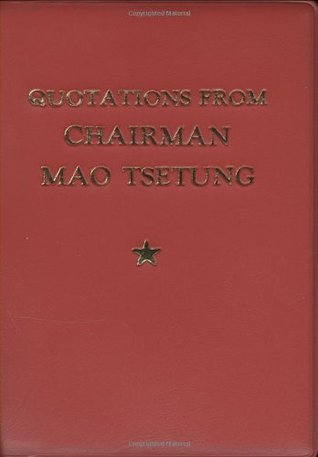 100PCS//Mao Zedong Picture Chinese Leader Mao Zedong Character Album Photo Album