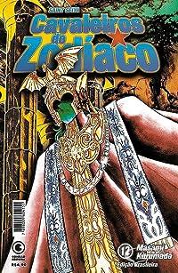 Saint Seiya - Cavaleiros do Zodíaco #12