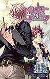 食戟のソーマ 14 [Shokugeki no Souma 14] (Food Wars: Shokugeki no Soma, #14)