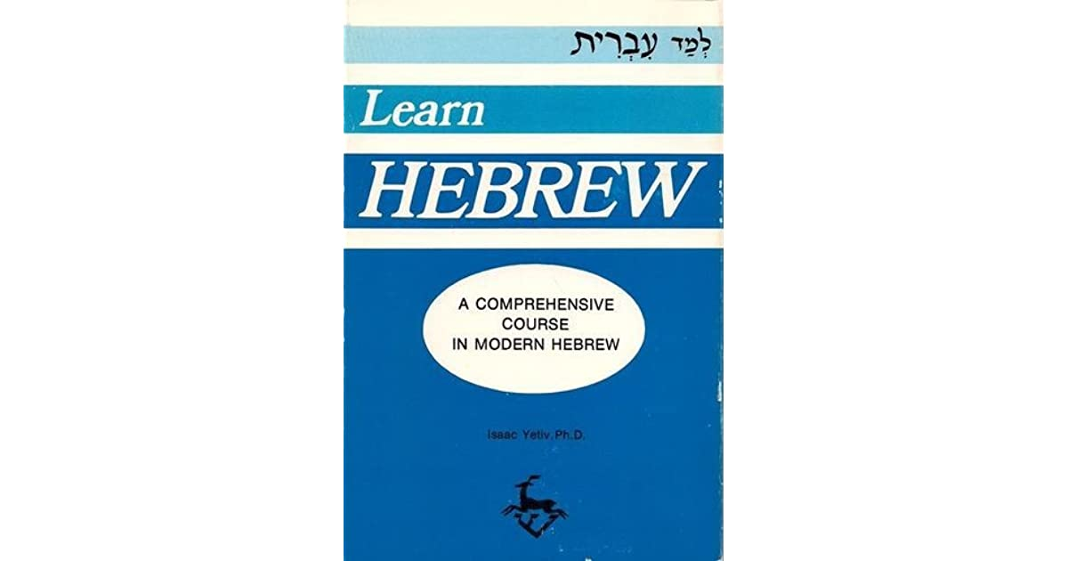 Learn Hebrew by Isaac Yetiv