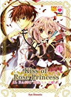 Kiss of Rose Princess: Il bacio della rosa, Vol. 1