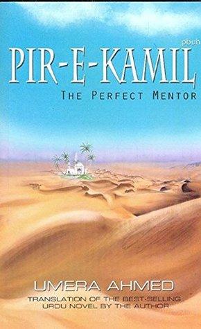 پیر کامل (Peer-e-Kamil, #1) by Umera Ahmed