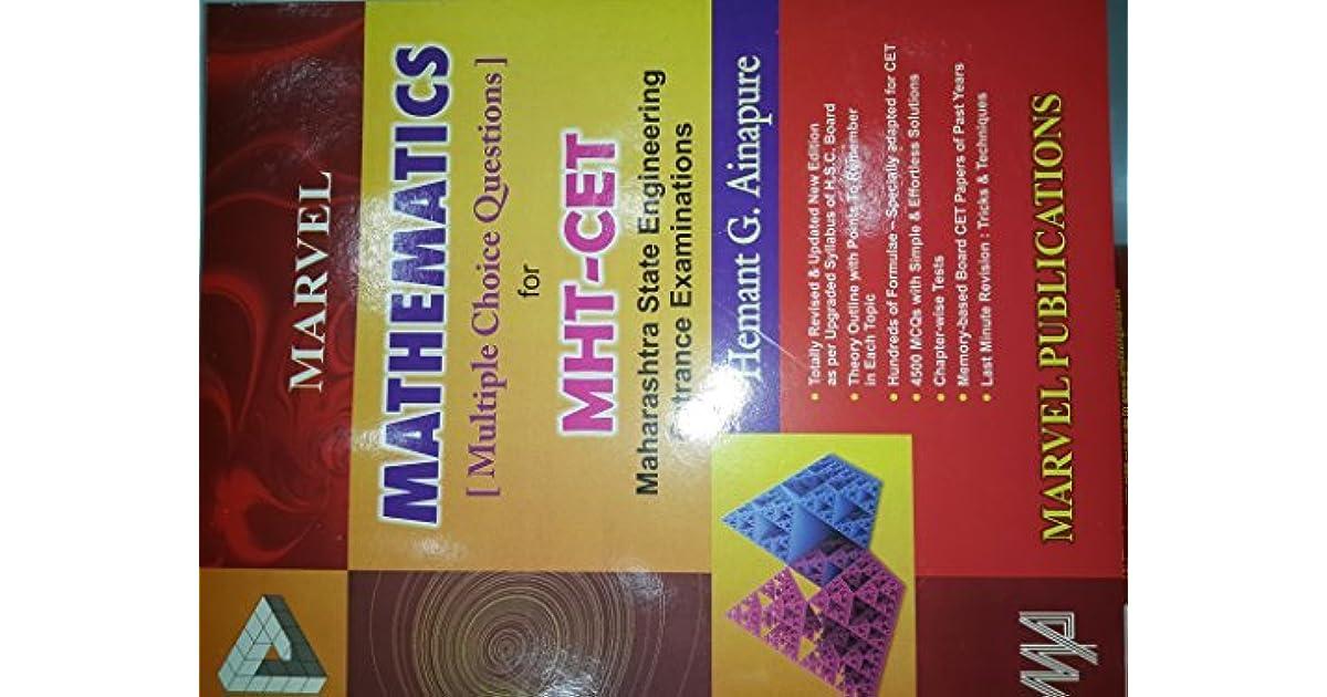 MARVEL MATHEMATICS FOR MHT-CET by HEMANT G  AINAPURE
